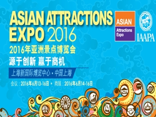 Asian Attractions Expo 2016 breaks records for sixth consecutive year