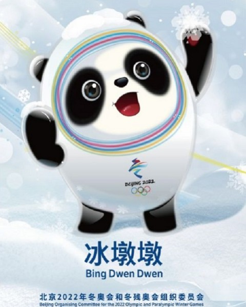 Officials acknowledge COVID challenges facing Beijing Winter Olympics