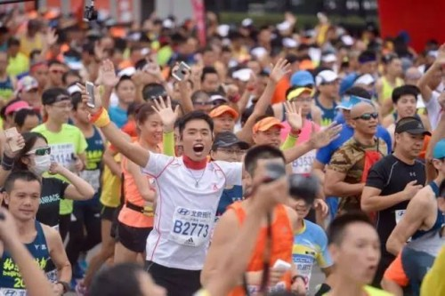 Nearly 100,000 participants sign up for 2017 Beijing Marathon