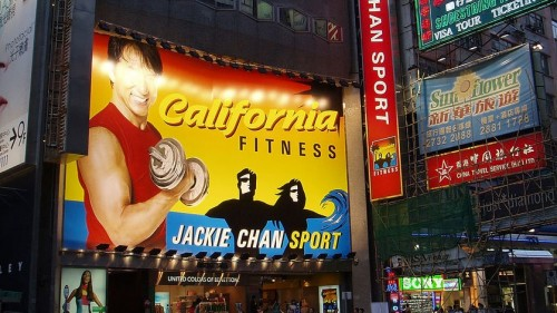 California Fitness' Latest Hong Kong Club