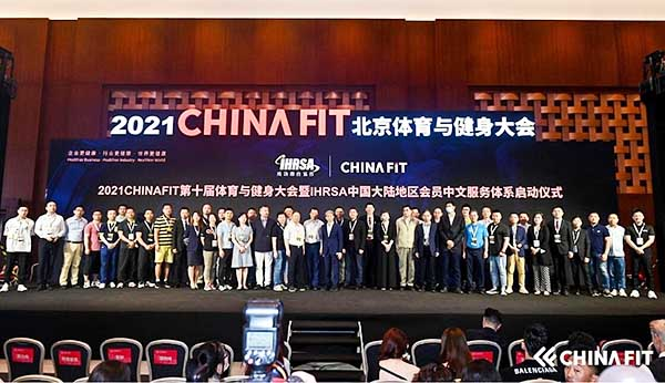 ChinaFit and IHRSA reveal strategic partnership