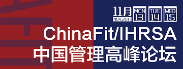 Seventh IHRSA ChinaFit event to share cutting-edge management concepts