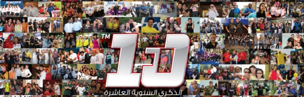 Fitness First marks 10 years in the Middle East