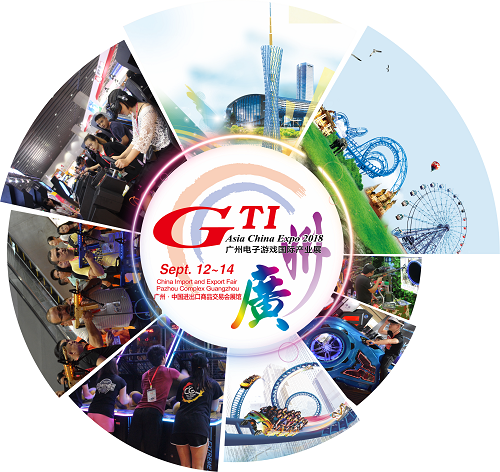 GTI Asia China Expo reveals massive opportunities in China's amusement sector
