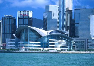 HKCEC again named Asia's Best Convention and Exhibition Centre