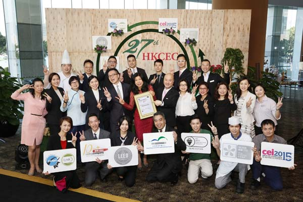 HKCEC gains global recognition for leadership role in sustainability
