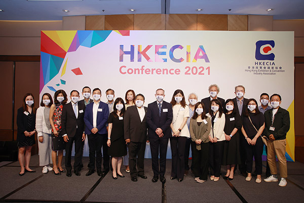 Financial assistance from HKSAR government urgently needed for survival of Hong Kong convention and exhibition sector