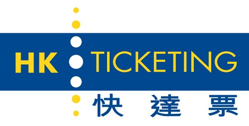 Hong Kong Ticketing switches to Softix technology platform