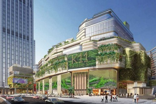 K11 MUSEA museum-retail complex to open in Hong Kong in 2019