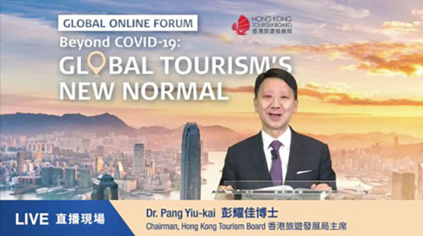 Hong Kong Tourism Board hosts Global Online Forum on post COVID-19 travel