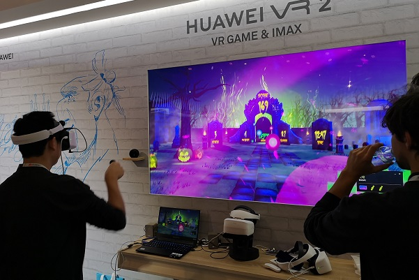 GTI Asia China Expo introduces new zone for virtual reality amusements