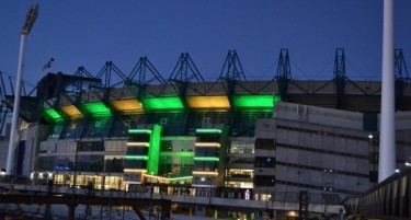 Melbourne Cricket Ground to take stadium technology and fan engagement to new levels