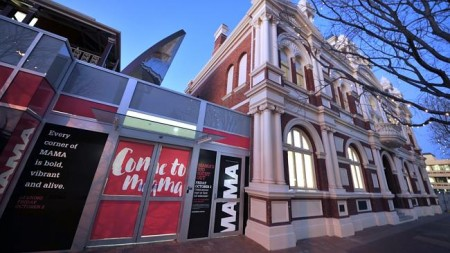 Albury Art Museum reopens after $10.5 million facelift