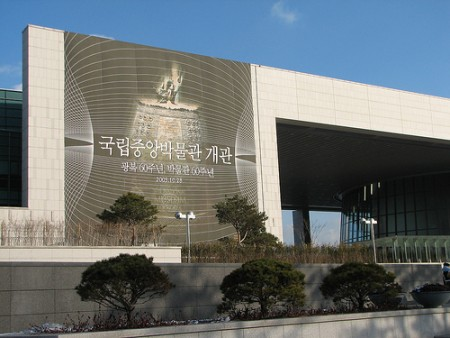 National Museum of Korea tops Asian museum attendances
