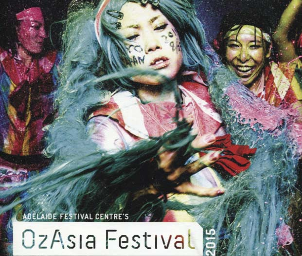 OzAsia Festival grows its audience and looks to expand