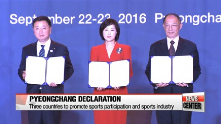 IOC President proclaims 'time of Asia' as Sports Ministers sign declaration in Pyeongchang