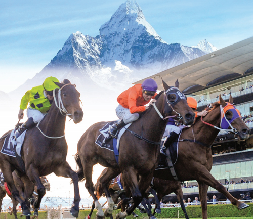 Australian Turf Club and moshtix announce ticketing partnership