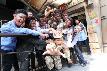 Gaming attractions anticipate 'zombie' trend