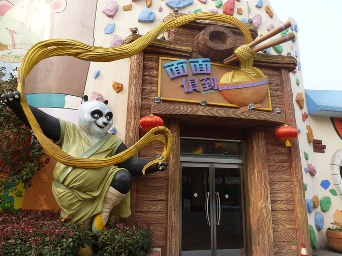 New Chinese Videogame Amusement Park raises IP issues