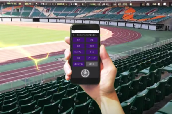 Remote cheering app to provide fan noise in empty stadiums