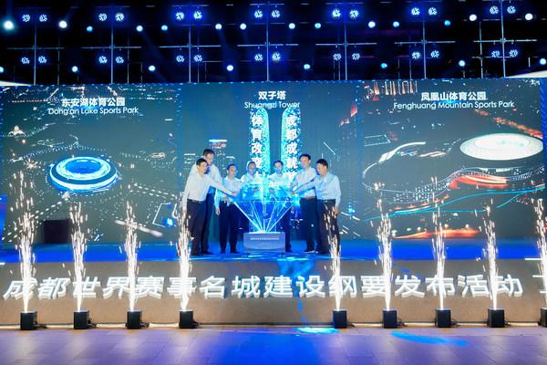 Chengdu presents outline for development into major sporting destination