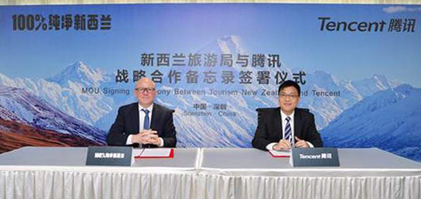 Tourism New Zealand partners with Chinese investment company Tencent