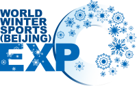 World Winter Sports (Beijing) Expo 2019