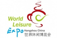 World Leisure Expo – Hangzhou China 2017