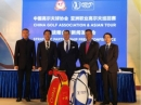 China Golf Association and Asian Tour announce strategic partnership