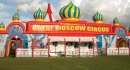 Great Moscow Circus collapse leaves international acts stranded