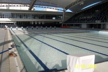 Moveable pool floor opens at msac australasian leisure management for Movable swimming pool floor australia